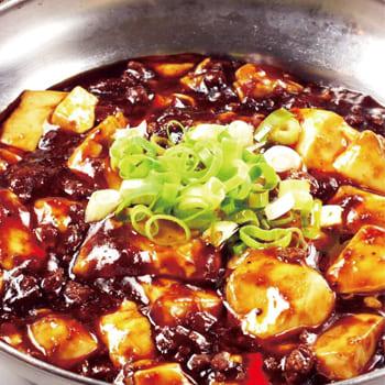 中国料理 瑞豊苑