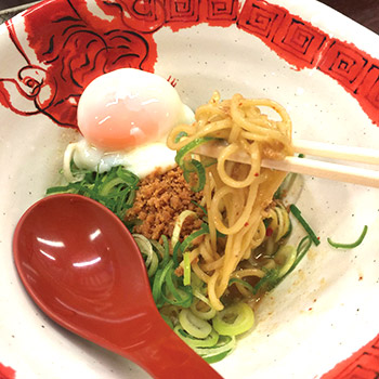 麻拉麺 揚揚(ヤンヤン)